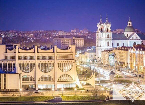 Мая Беларусь: Гродна